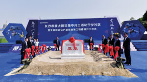 Spatenstich zur Vergrößerung des Industrieparks von Truking in Changsha